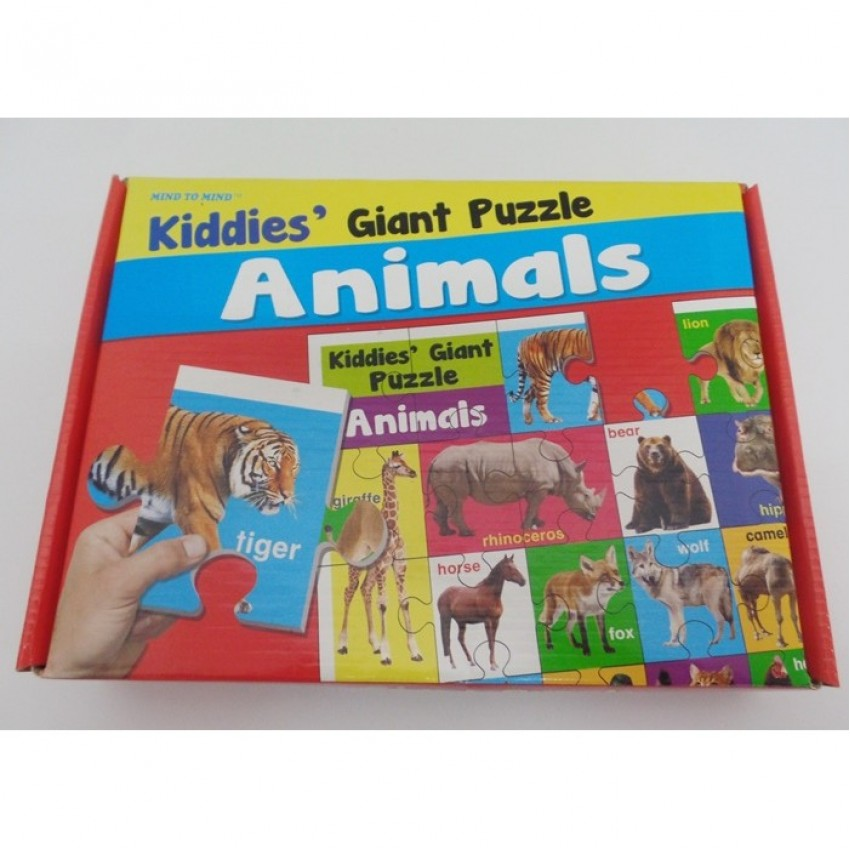 Kiddies Giant Flashcard -Animal
